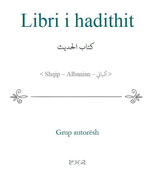 Libri i hadithit