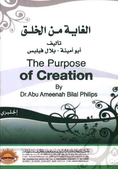Qëllimi i krijimit