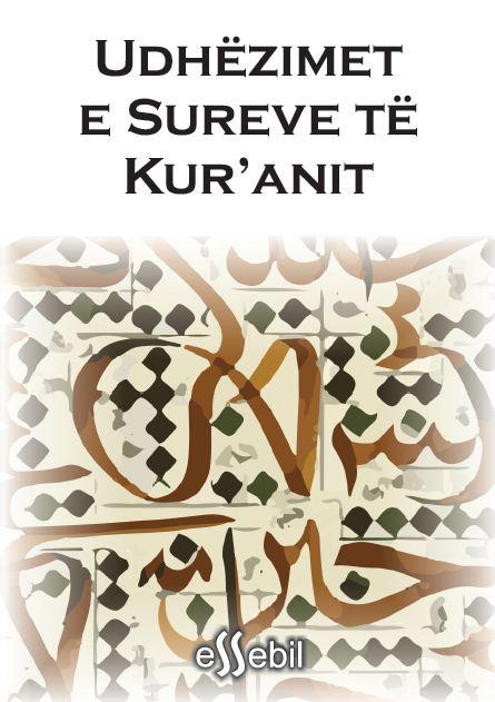 Udhëzimet e sureve të Kuranit
