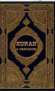 Prevod Kur'ana na bosanski jezik