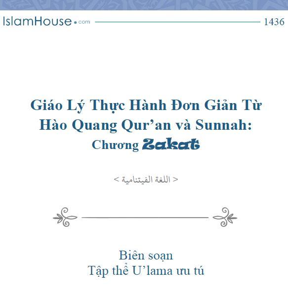 Giáo Lý Thực Hành Đơn Giản Từ Hào Quang Qur'an và Sunnah: Chương Zakat
