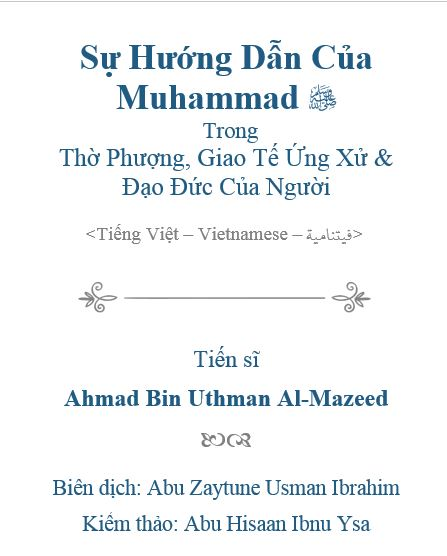 Sự Hướng Dẫn Của Muhammad Trong Thờ Phượng, Giao Tế Ứng Xử & Đạo Đức Của Người