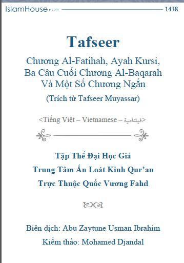 Tafseer Chương Al-Fatihah, Ayah Kursi, Ba Câu Cuối Chương Al-Baqarah Và Một Số Chương Ngắn