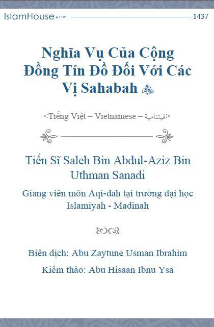 Nghĩa Vụ Của Cộng Đồng Tín Đồ Đối Với Các Vị Sahabah