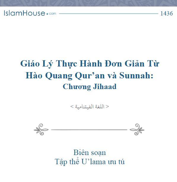 Giáo Lý Thực Hành Đơn Giản Từ Hào Quang Qur'an và Sunnah: Chương Jihaad