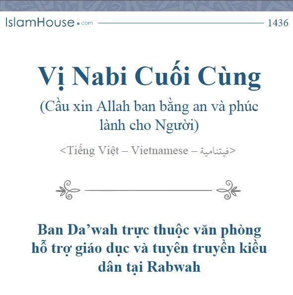 Vị Nabi Cuối Cùng (Cầu xin Allah ban bằng an và phúc lành cho Người)