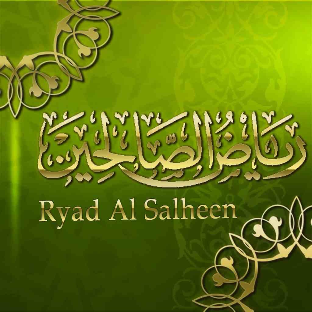 Riyadh Saaliheen - Lệnh Bảo Phải Giữ Ama-nah