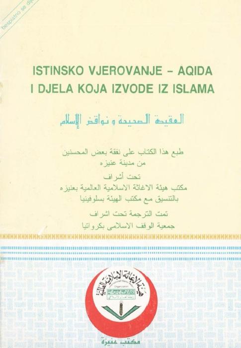 Istinsko vjerovanje i djela koja izvode iz Islama