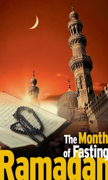 The Month of Fasting Ramadan
