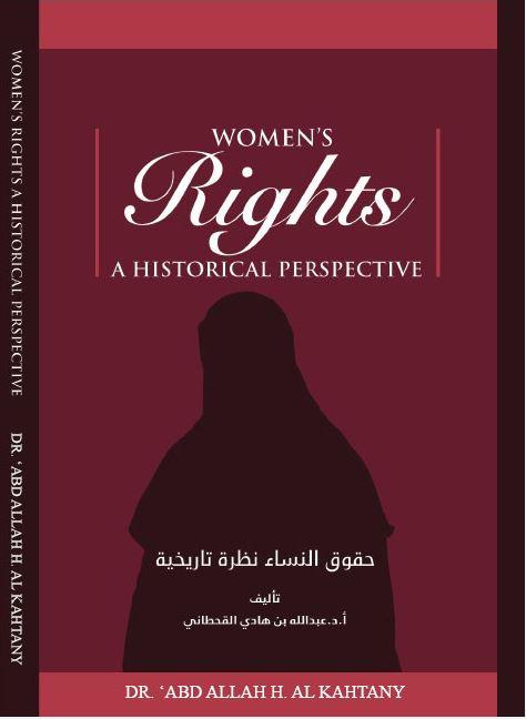 Vrouwenrechten: een historisch perspectief