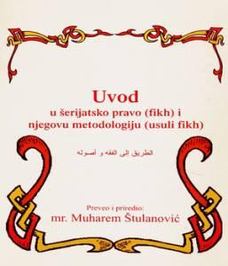 Uvod u šerijatsko pravo (fikh) i njegovu metodologiju (Usuli fikh)