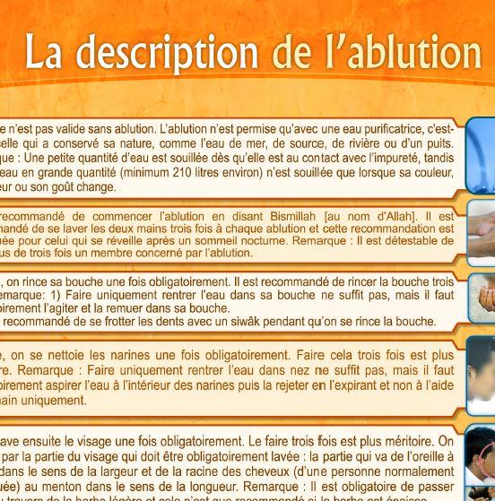 La description de l'ablution