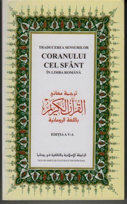 Traducerea sensurilor Coranului cel Sfânt în limba română