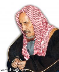 Abd Αl-Aziz bin Abd Allah bin Baz