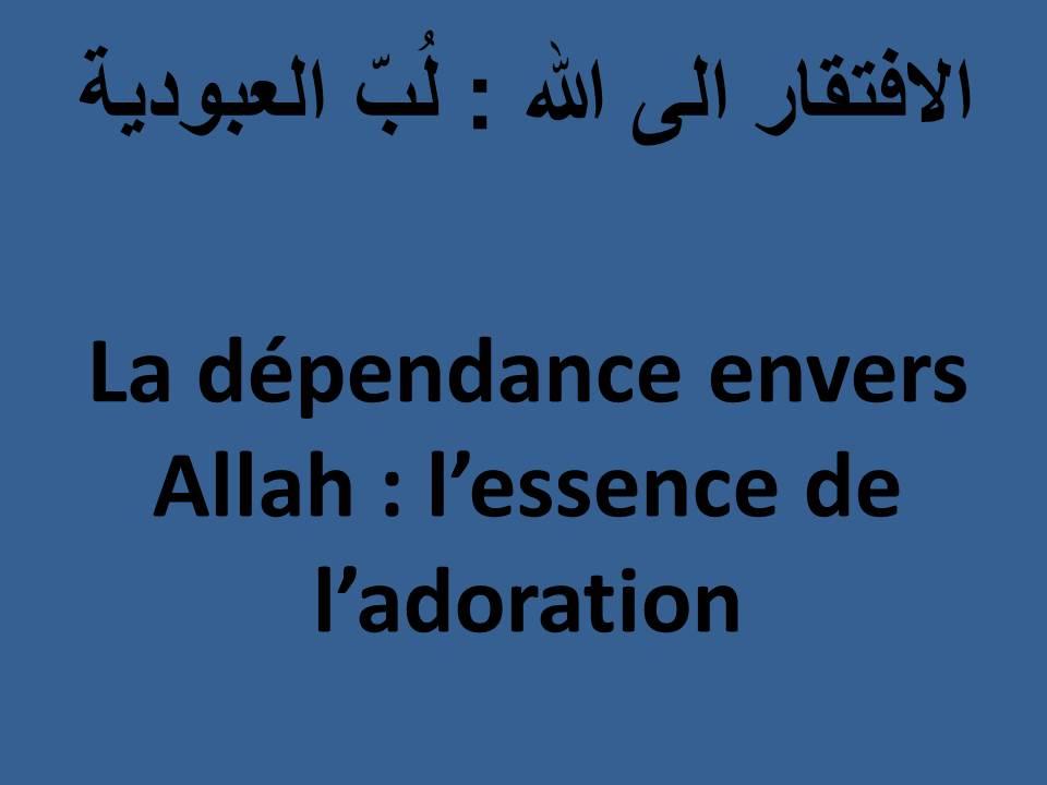La dépendance envers Allah : l'essence de l'adoration