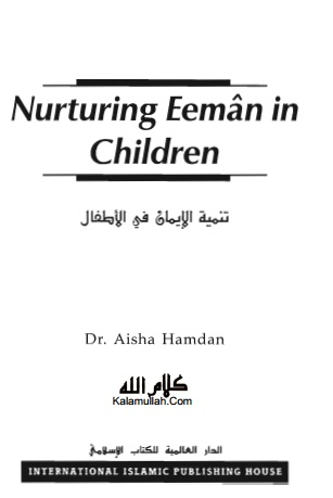 Nurturing Iman in Children