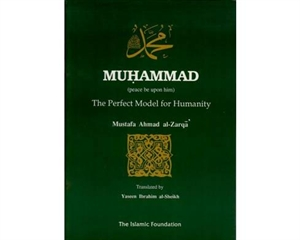 Muhammad (Peace Be upon Him), the Perfect Model for Humanity