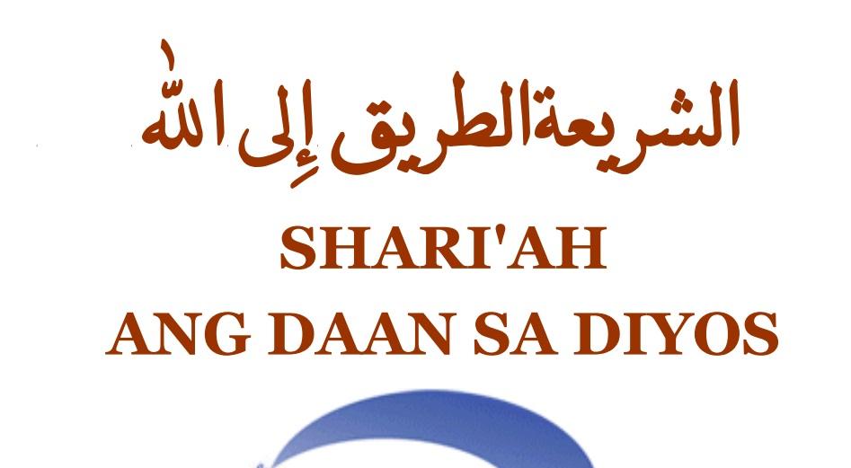 Shari'ah (Ang Daan sa Diyos)