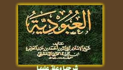 Богопочитание Аллаха