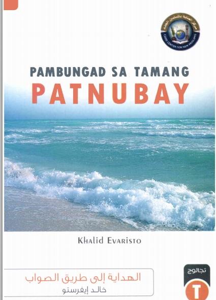 PAMBUNGAD SA TAMANG PATNUBAY