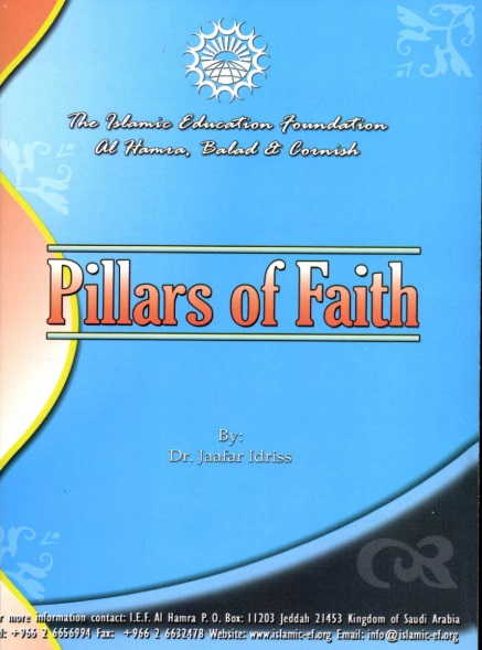 Pillars of Faith
