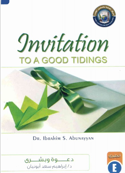 Invitation to a Good Tidings