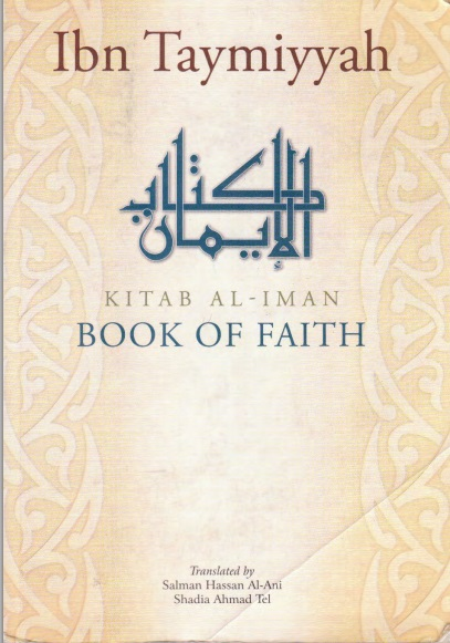 Kitab Al-Iman | Book of Faith