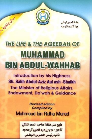 The Life and the Aqeedah of Muhammad Bin Abdul-Wahhab