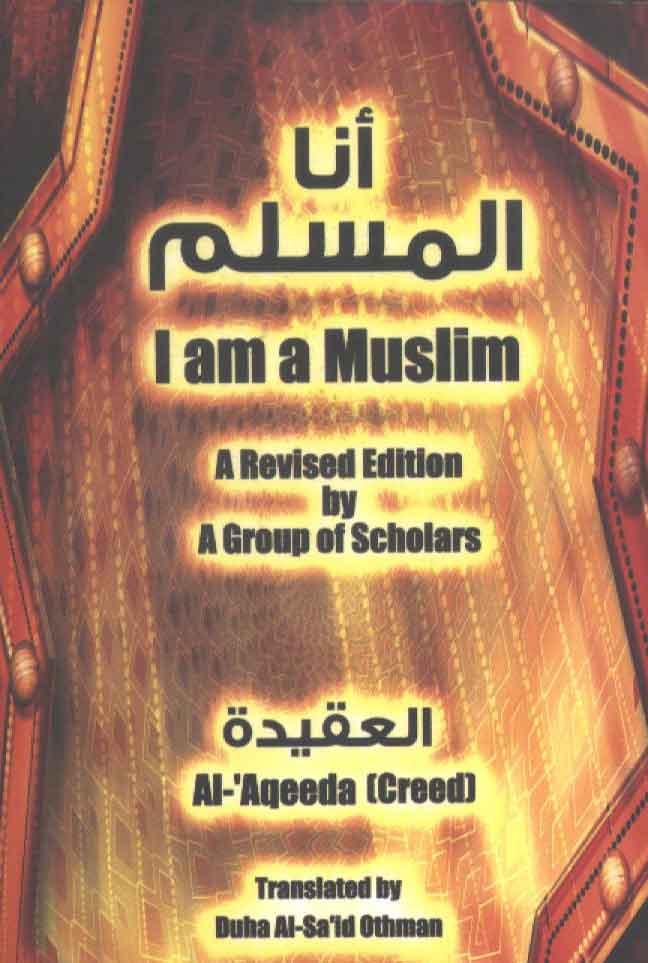 我是穆斯林