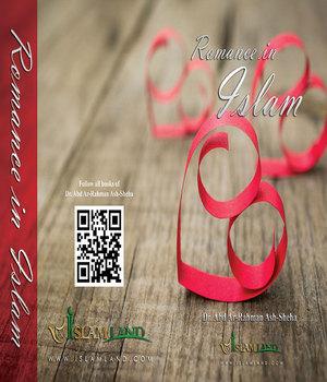 Romantiikka islamissa