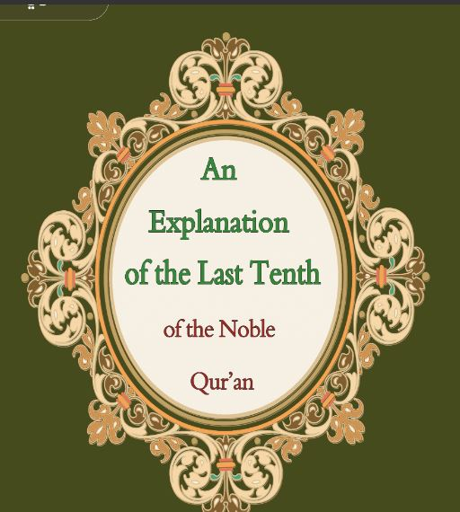 Explanation of the Last Tenth of the Quran