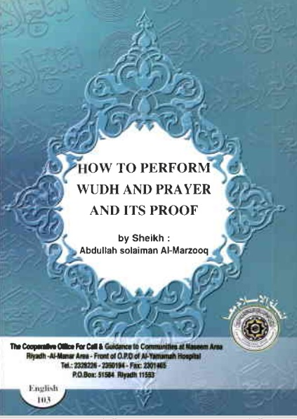 How to Perform Wudu and Prayer and its Proof
