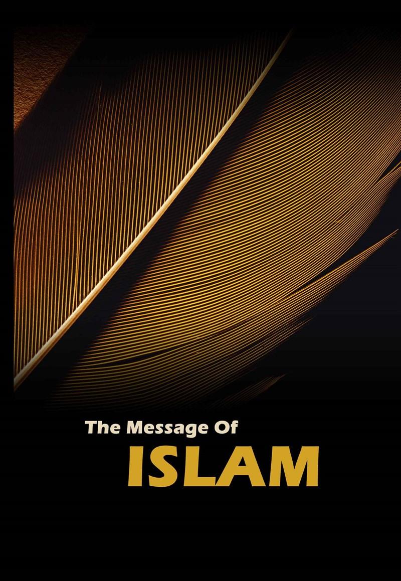 Իսլամի ուղերձը
