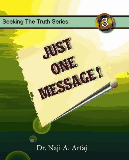 단 하나의 메세지