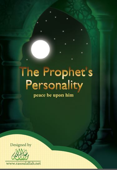The Prophet's Personality