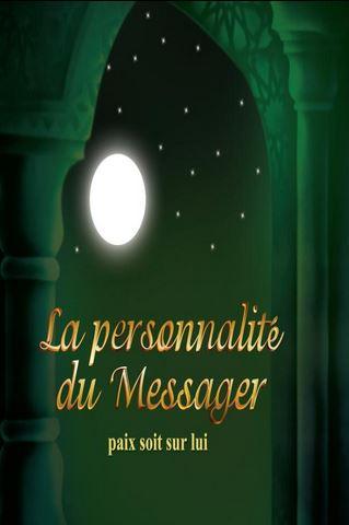 La personnalité du Messager