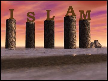 ইসলামের স্তম্ভসমূহ