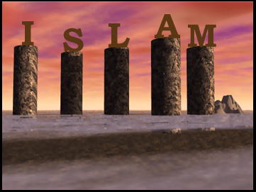 اركان اسلام