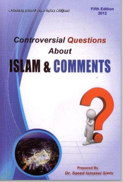 تساؤلات جدلية حول الإسلام وتعليقات