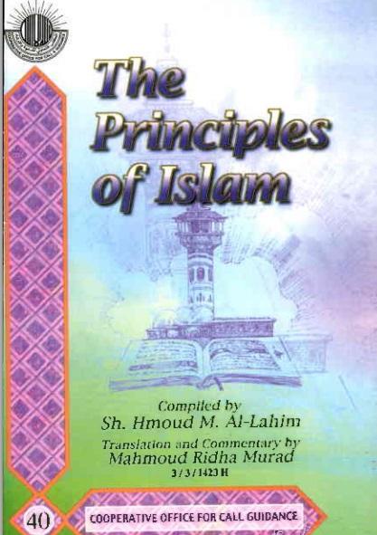 इस्लाम के सिद्धांत