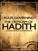Rules Governing The Criticism Of Hadith