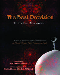 The Best Provision