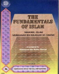The Fundamentals of Islam (N'ko)