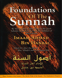 Foundation of the Sunnah