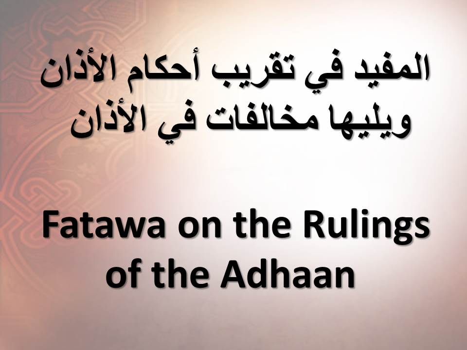 Fatawa on the Rulings of the Adhaan