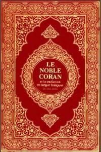 Le Noble Coran et la traduction en langue francaise de ses sens