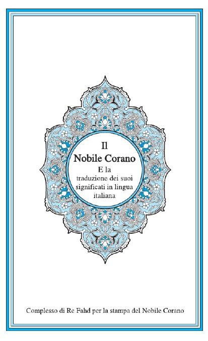 Il Nobile Corano E la traduzione dei suoi significati in lingua italiana
