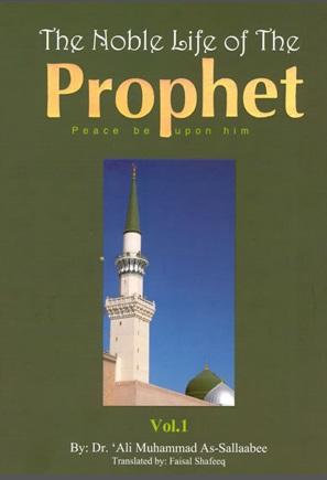 Salah Ad-Deen Al-Ayubi Part 1