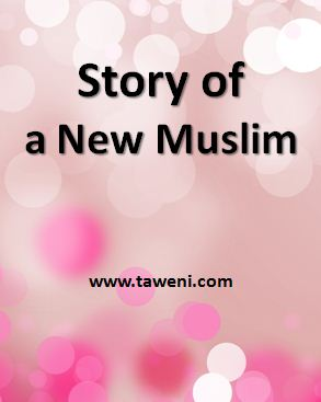 Story of a New Muslim