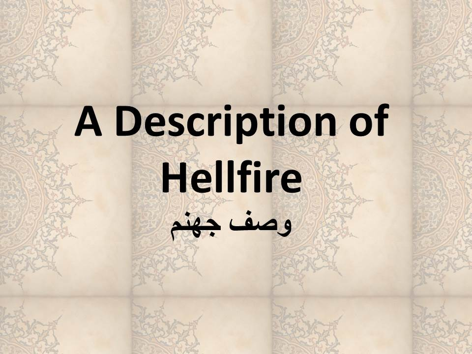 A Description of Hellfire